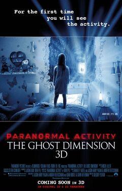 ParanormalActivity5