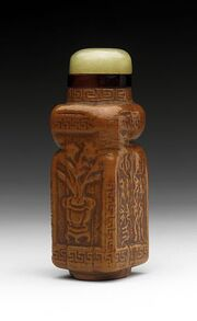 368px-Snuff Bottle (Biyanhu) with Flower Vases and Inscriptions LACMA M.45.3.333a-b