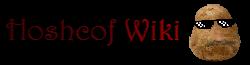 Hoshcof Wiki