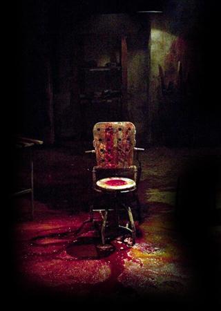 File:Hostel chair tile.jpg
