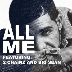 File:All Me Drake.jpg