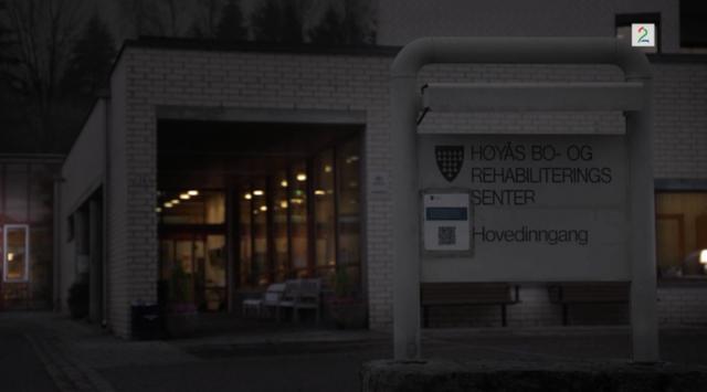 Fil:Høyås Bo- og rehabiliteringssenter.png