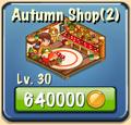 Autumn Shop 2 Facility