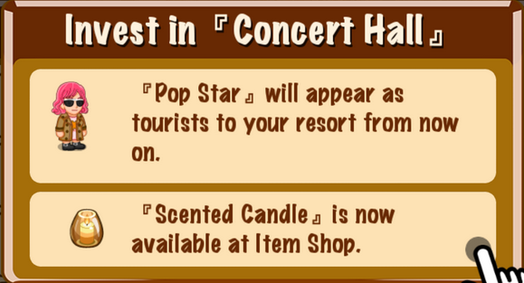 File:Concert Hall 2.png