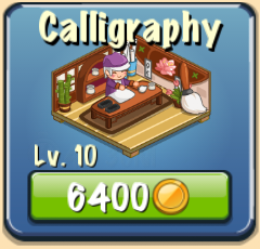 File:Calligraphy Facility.png