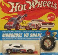 Snake II white 1971 BP