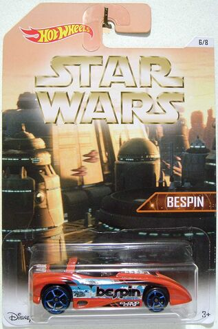 File:HW Star-Wars Bespin Silhouette Orange 2016 DSCF9373.jpg