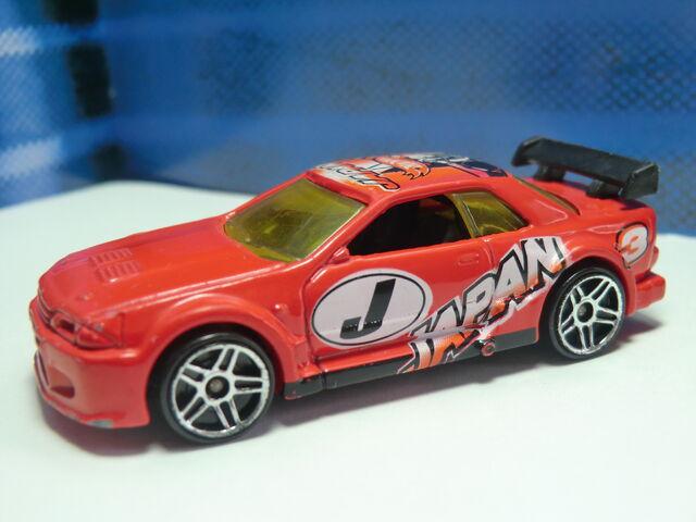 File:Nissan Skyline CIMG1622.JPG