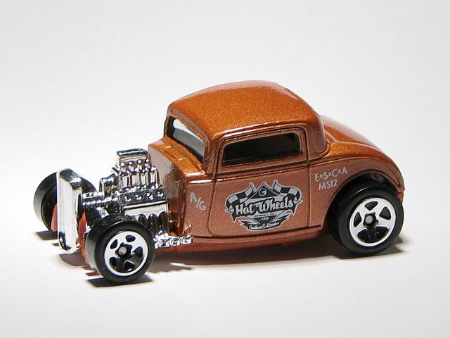 File:2008 32-ford copper.jpg