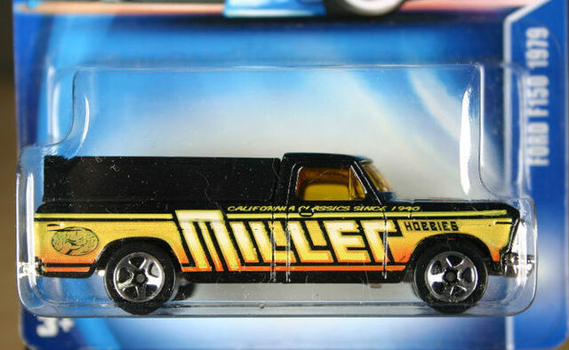 File:1979 Ford Truck 2003.JPG