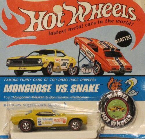 File:Snake 1970 BP.jpg