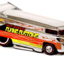 HotWheelsCollectors.com Series 1