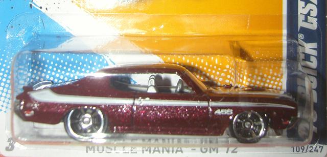 File:Buick 2012.jpg