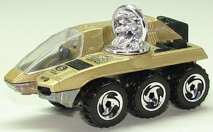 File:Radar Ranger GldL.JPG