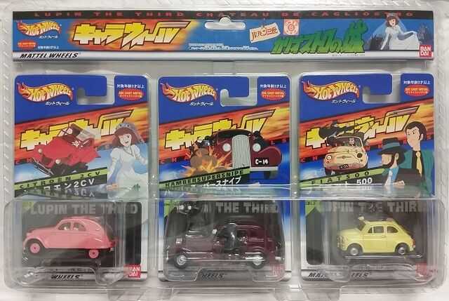 File:CW27 Lupin the 3rd - 3 pk.jpg