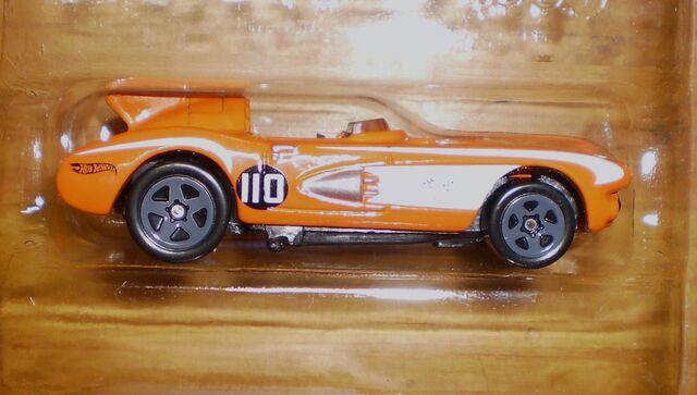 File:Corvette 5 - SR2.JPG