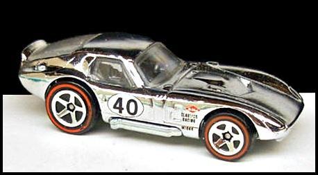 File:Shelby Cobra Daytona AGENTAIR 6.jpg