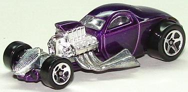 File:14 Mile Coupe PrpR.JPG
