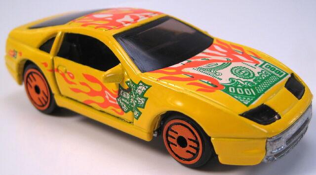 File:Nissan 300ZX Custom Z yellow Revealers Series 1993.JPG
