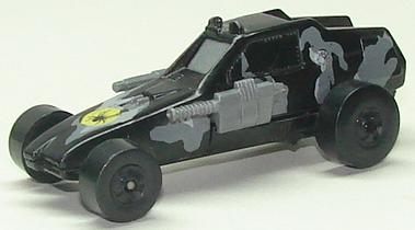 File:Super Cannon Blk.JPG