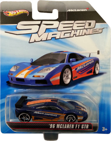 File:'96 McLaren F1 GTR package front.png