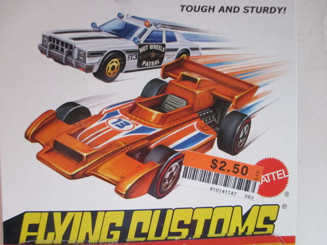 File:Flying Customs.JPG
