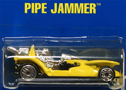 File:PipeJammer1.jpg