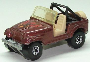 File:Jeep CJ7 BrnBW.JPG