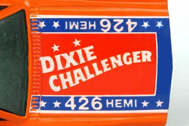 File:Dixie Challenger Hood Detail 1982 - 7738bf.jpg