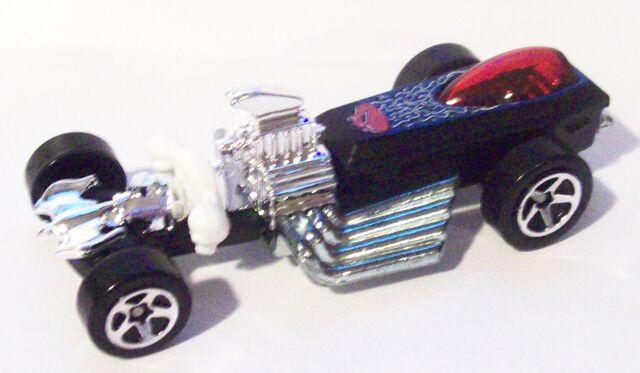 File:2005 Rigor Motor.jpg
