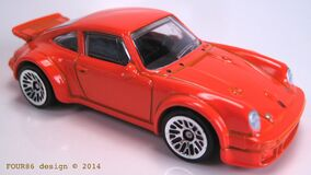 Porsche 934 Turbo RSR orange 2015