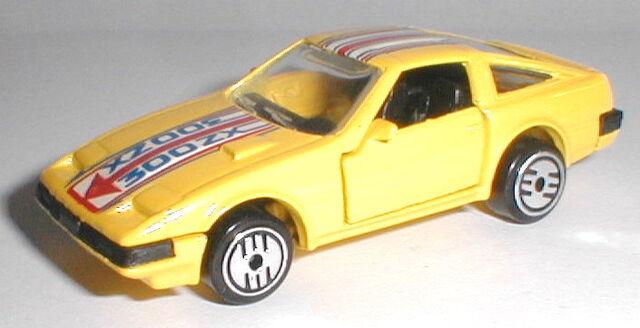 File:Nissan 300ZX YelUH.jpg