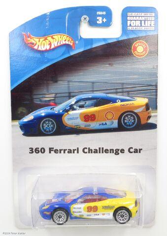 File:Ferrari 360 Modena-17558 1.jpg