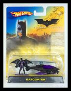 Batcopter 2005