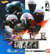CWUE Vol 4