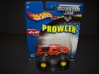 File:SM-2002 Prowler (1).jpg