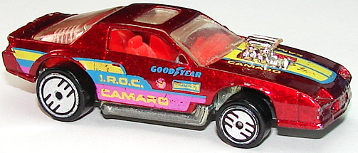 File:Blown Camaro RedPrpUH.JPG