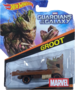 Groot package front