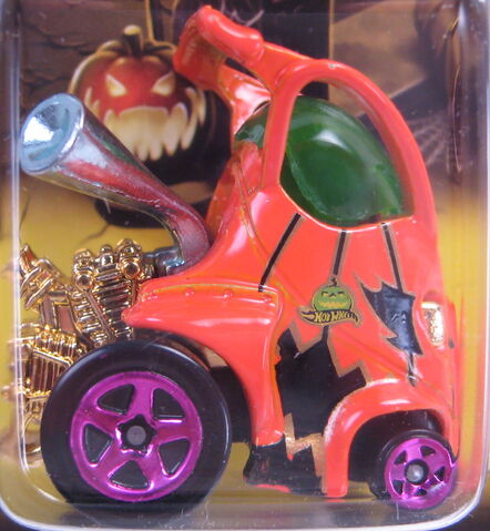 File:2012 Halloween Hyper Mite.JPG
