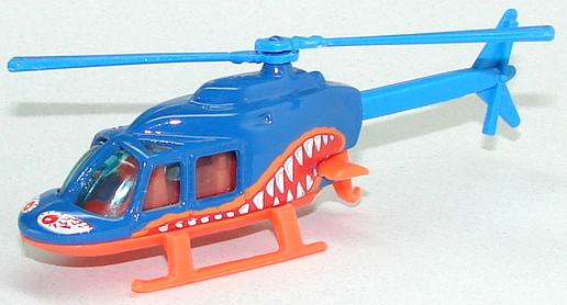 File:Propper Chopper BluStrBst.JPG