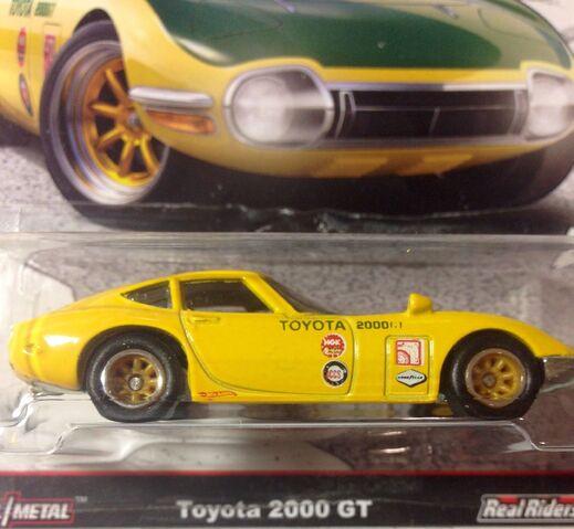 File:Toyota 2000GT.jpg