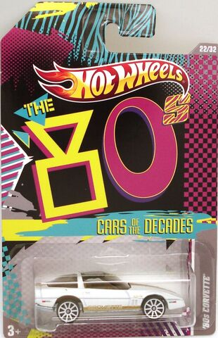 File:2011 CarsOfTheDecades 80s.JPG
