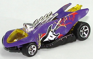 File:Turbo Flame PrpRR.JPG