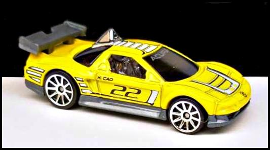 File:Acura NSX AIR yellow.jpg