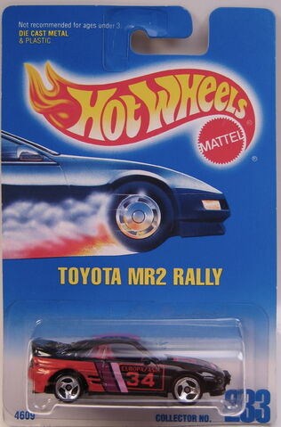File:Toyota mr2 rally black 3sp wheels bp.JPG