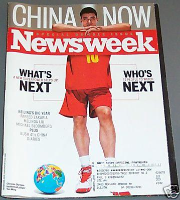 File:Newsweek.jpg