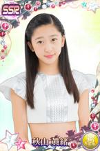 Akiyama MaoSSR02