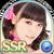 Fukumura MizukiSSR29 icon