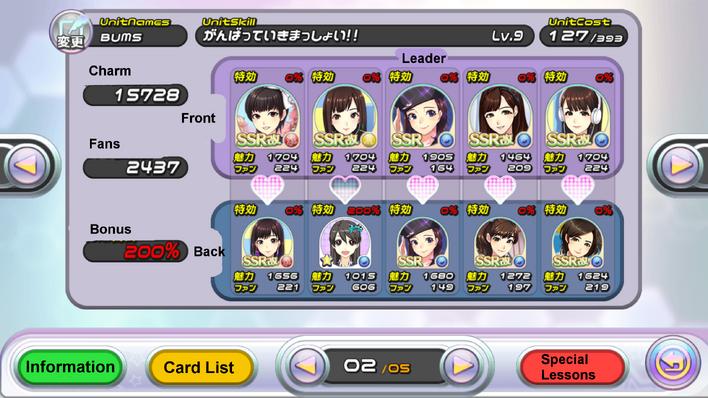 Team screen