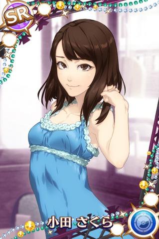 File:Oda SakuraSR01.png